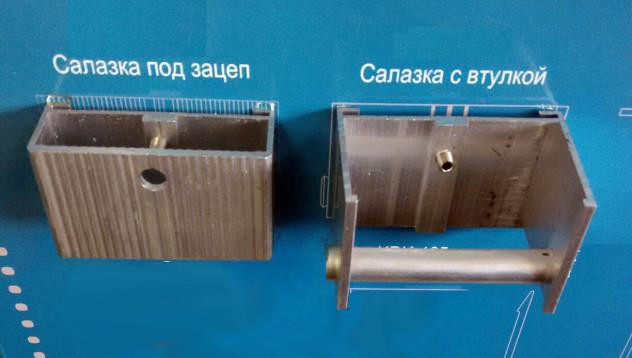 Салазки для крепления кассет из алюминиевого композитного материала на несущий профиль подсистемы