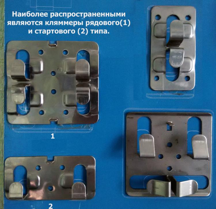Кляммеры с дистанцерами являются наиболее успешной вариацией изделия
