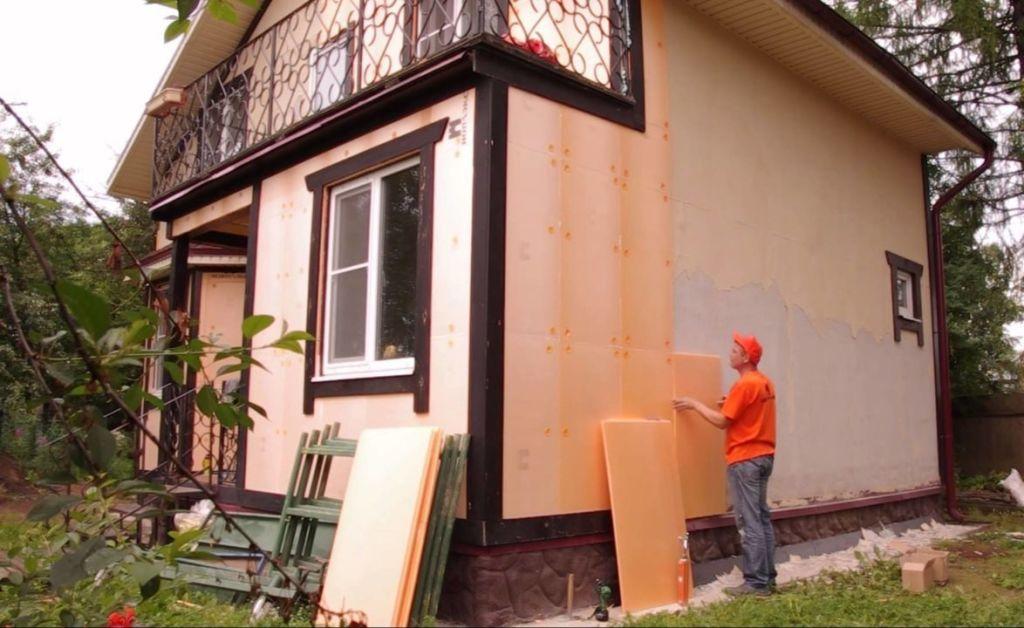 чем утеплить стены дома снаружи недорого форум