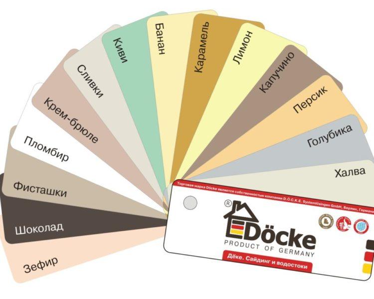 линейка цветов производителя Docke