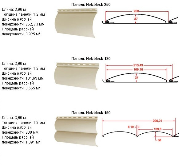 размеры винилового сайдинга под бревно марки Holzblock