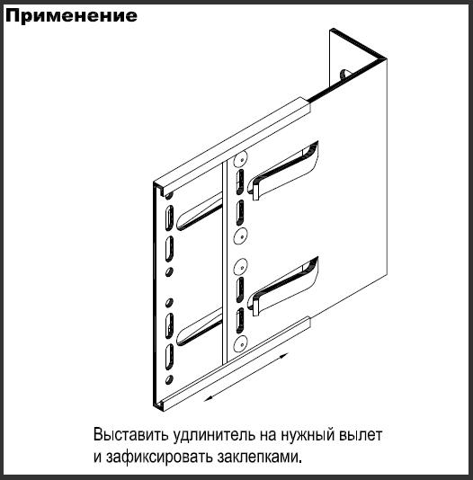 увеличение вылета кронштейна для обеспечения соответствующего вентилируемого зазора